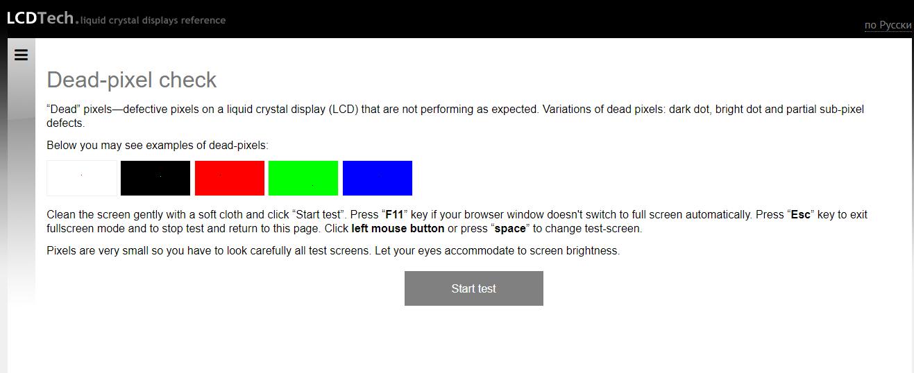 online-dead-pixel-checker-tool-windows